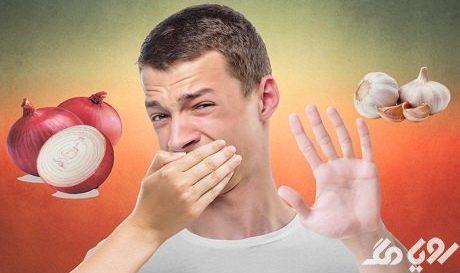 رفع بوی سیر و پیاز از دهان