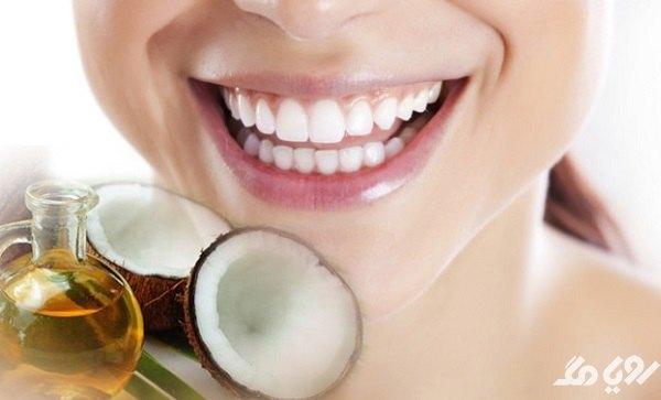 روغن نارگیل برای سفید شدن دندانهای زرد
